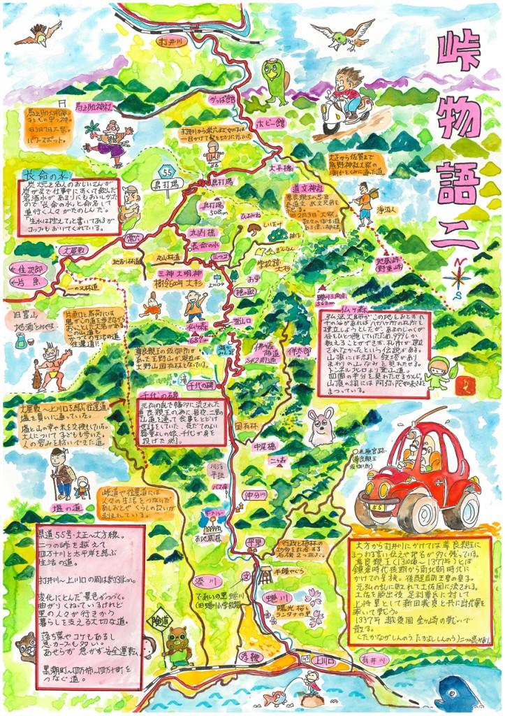 仏が森絵地図