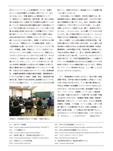 清流通信221章-2